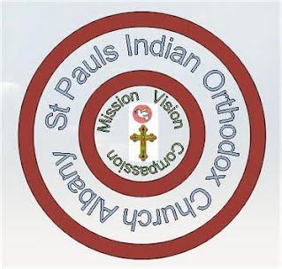 St. Pauls Indian Orthodox Church, Albany NY